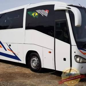 onibus executivo irizar 370 mercedes 0500rs vendasbus 2